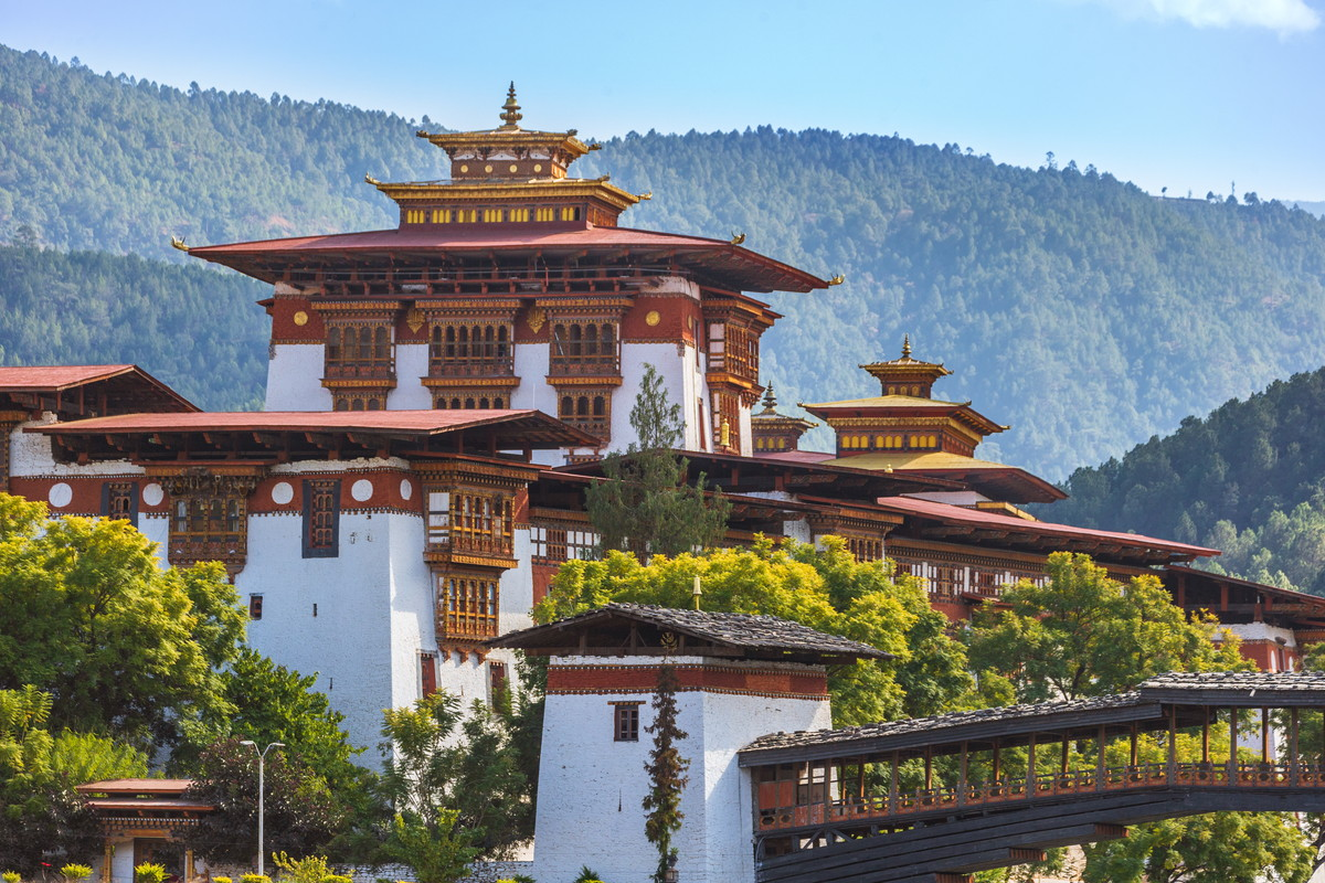 Bhutan called a country of happiness